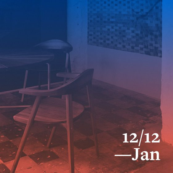 12/12—January