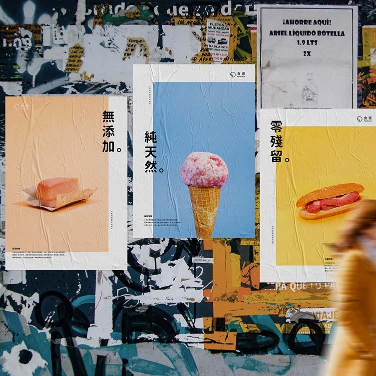Foorigin Raising Awareness by Lam Cheuk Yin, Winner in Graphics and Visual Communication Design Category