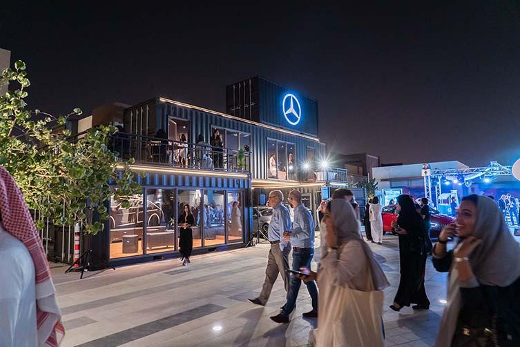 Mercedes-Benz Lounge