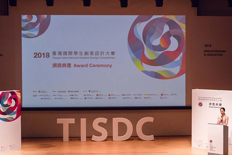 Taiwan International Student Design Competition 2019, Call for Entries
