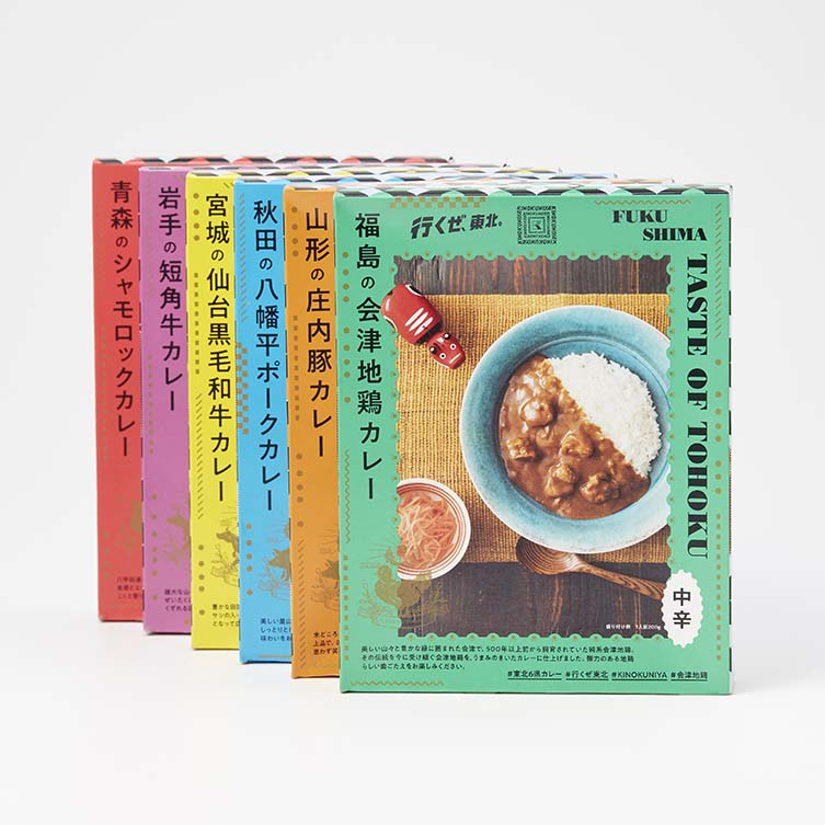 Taste of Tohoku Packaging by Dodo Design Co., Ltd is Winner in Packaging Design Category, 2020 - 2021.