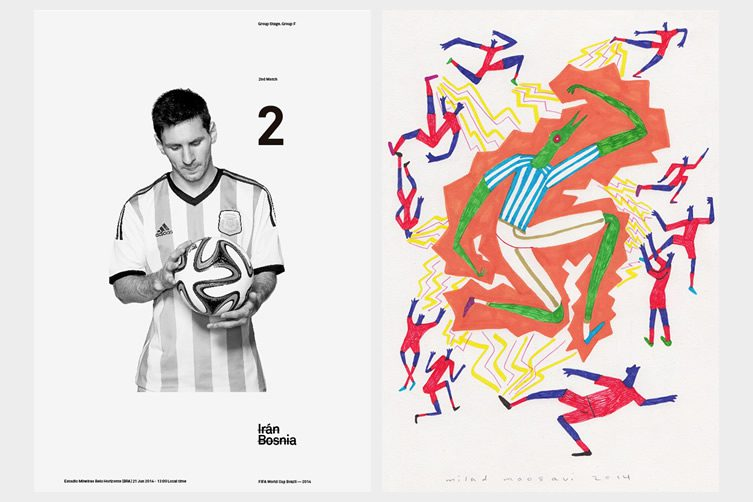 32 | 64 | 90 World Cup Project by UNIFORM