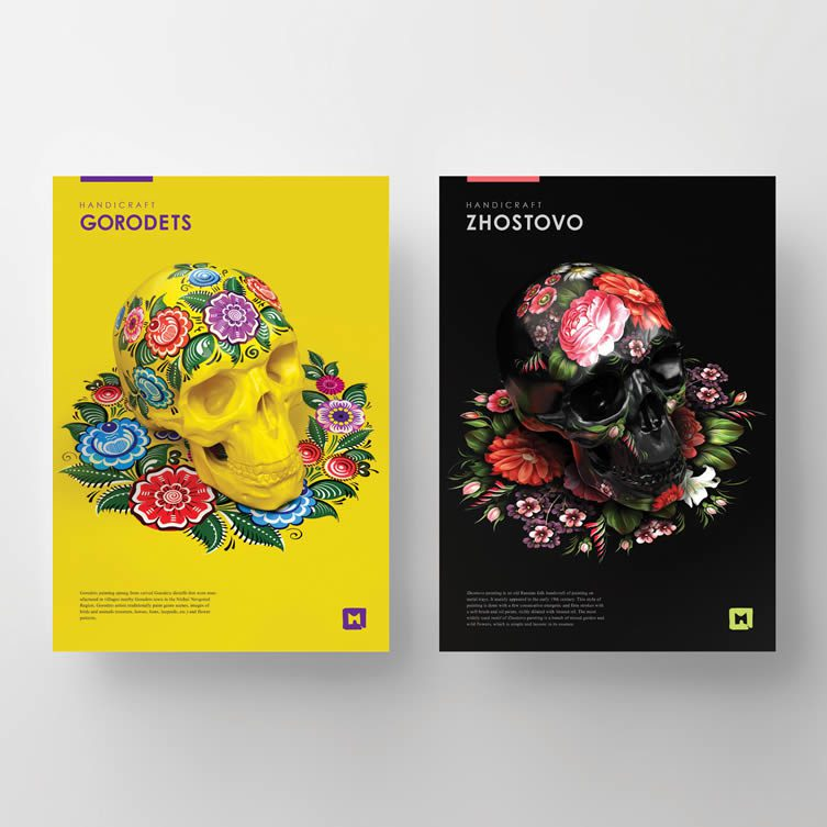 Folk Fusion Poster by Aleksandra Vinogradova
