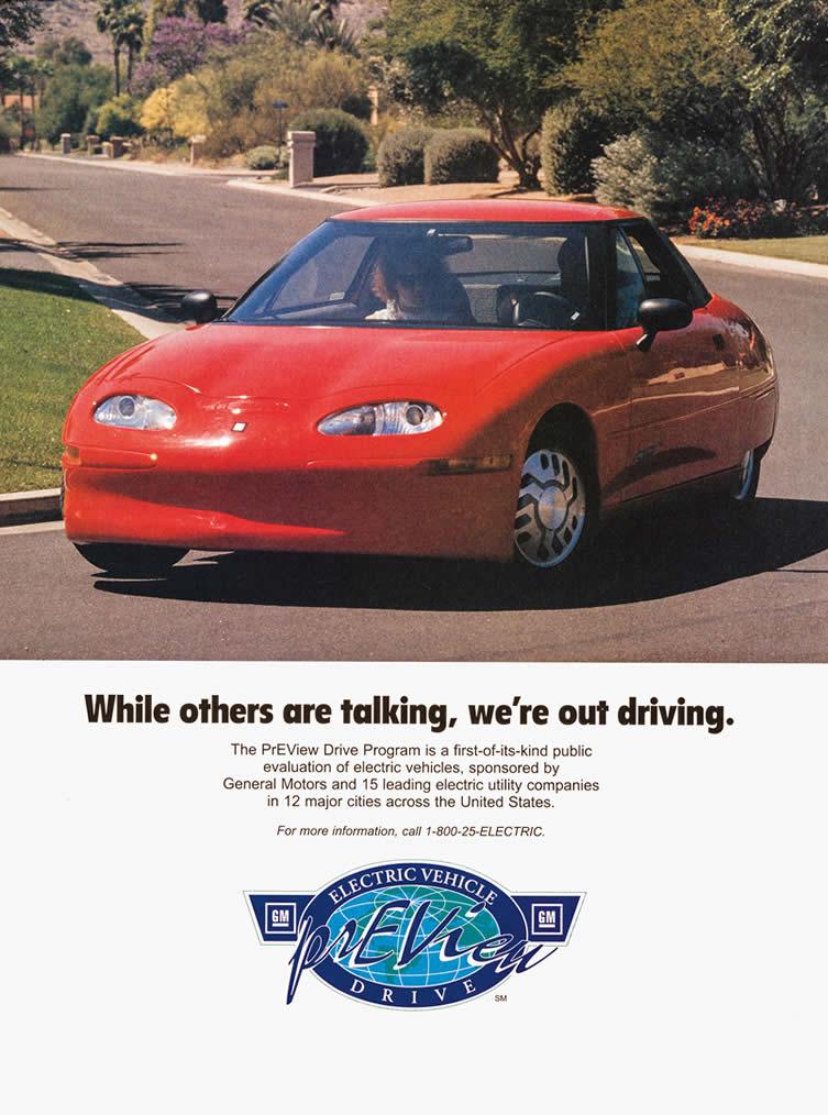 GM, 1995