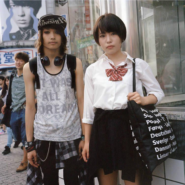 Tokyo Young, No. 13