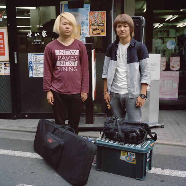 Tokyo Young, No. 10