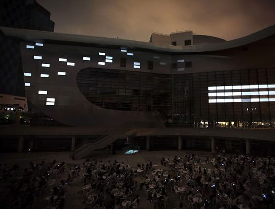 AntiVJ Performance, New Songdo City, South Korea