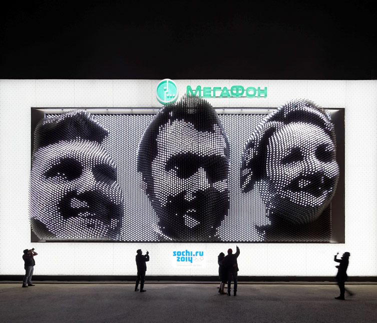 Asif Khan — MegaFaces, Sochi