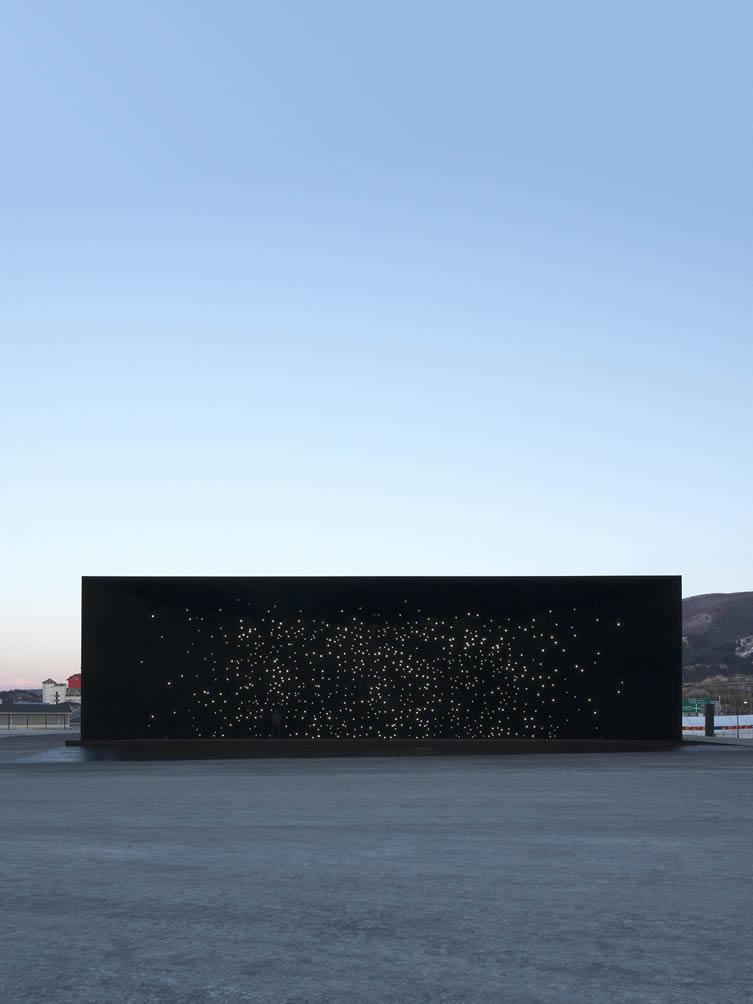 Hyundai Pavilion PyeongChang