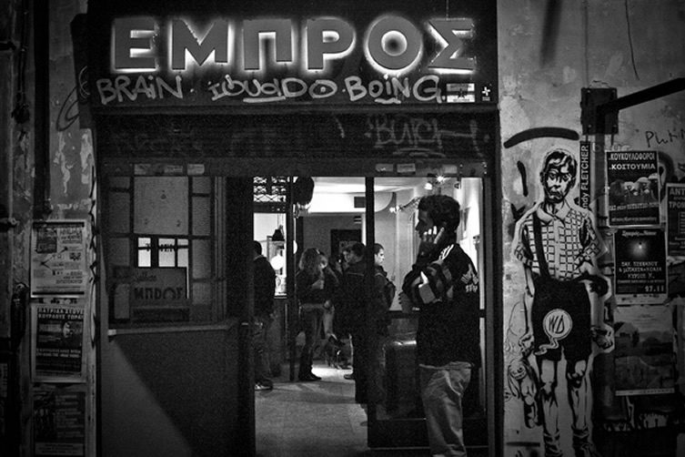Athens Matters; Yorgos Tzirtzilakis