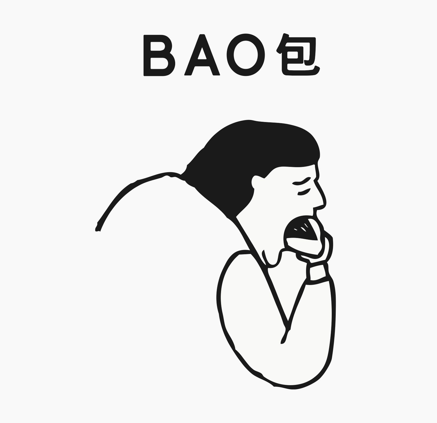 Bao Soho, London