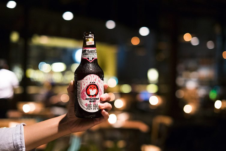 Beer Garden Radio Dalam Jakarta