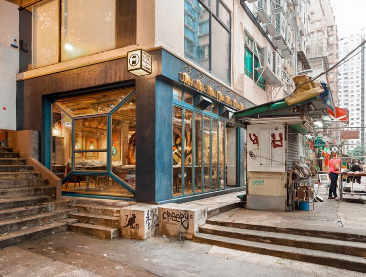 Bibo — Hong Kong