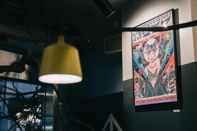 BnA Art Hotel, Koenji: Ryuichi Ogino and Yohei Takahashi