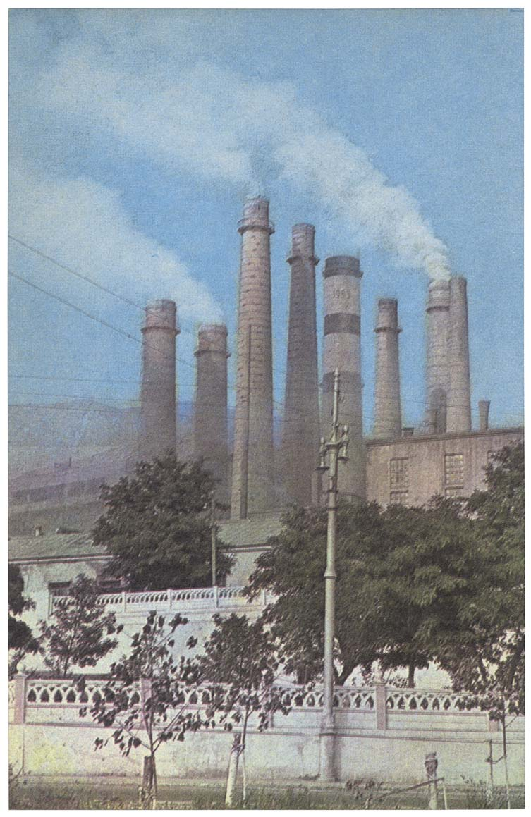 'Proletarian' Cement Works, 1968 Novorossiysk, USSR