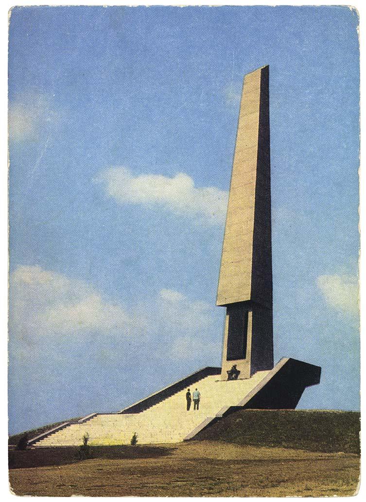 Obelisk of Glory, 1972 Chițcani, Moldavian SSR