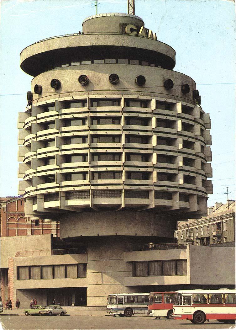 Salut Hotel, 1985, Kiev, Ukrainian SSR
