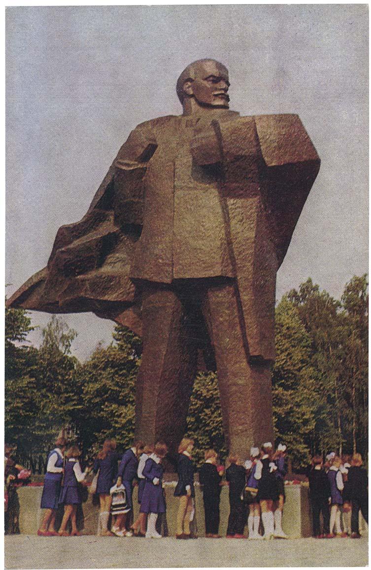 Monument to V. I. Lenin, 1978 Jūrmala, Latvian ssr