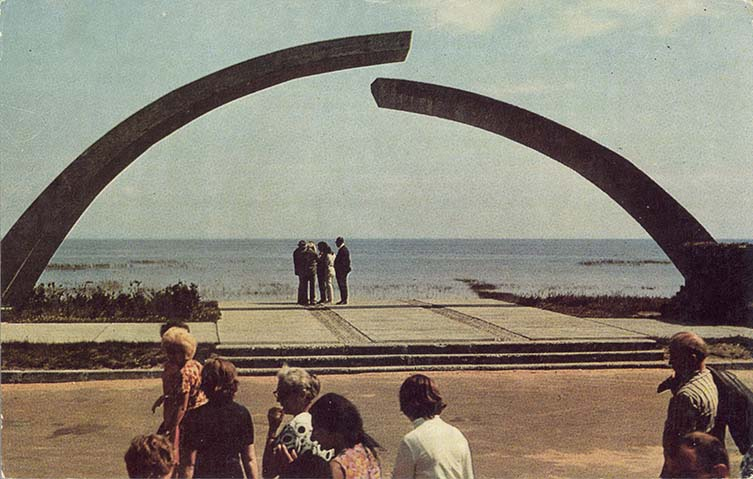 Broken Ring Monument, 1966 Lake Ladoga, Karelian ASSR