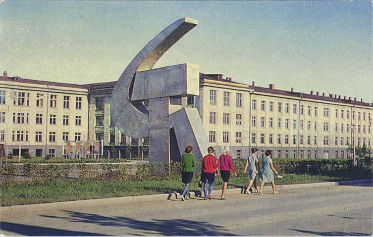 Polytechnical Institute, 1972 Irkutsk, USSR