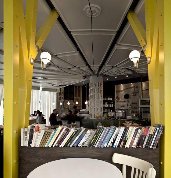 Chakra Café, Jerusalem