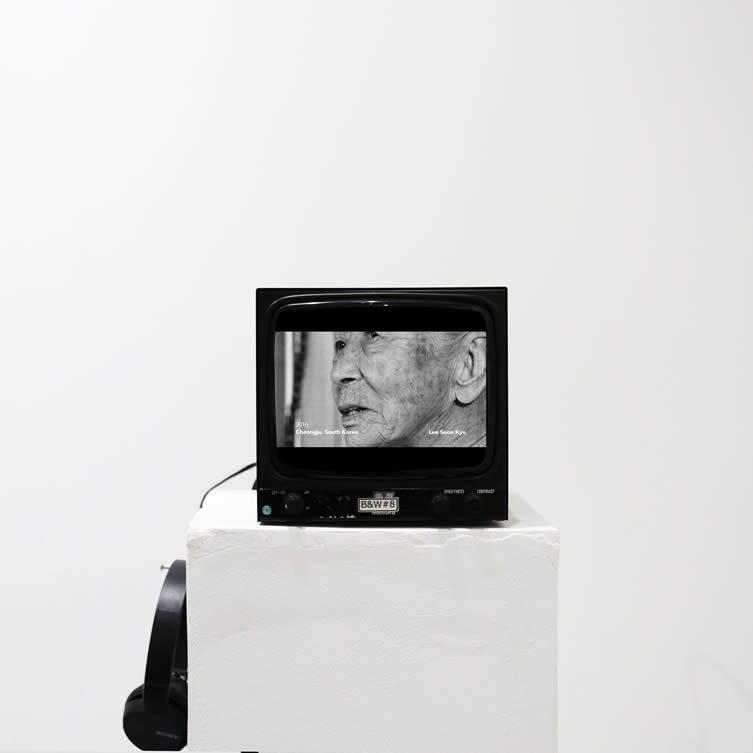 Charlotte Colbert, Lee Soon-Kyu, 2017