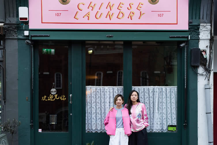 Chinese Laundry Islington
