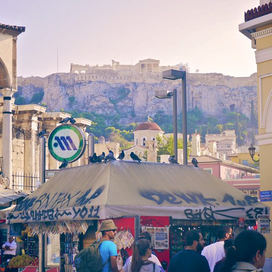 City Notes: Athens