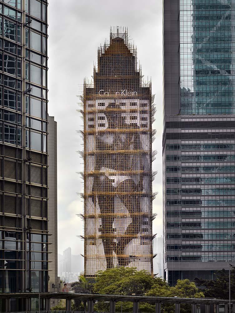 Calvin Klein Caged, Hong Kong, 2008