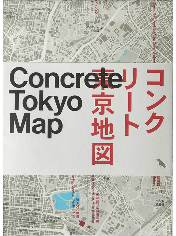 Concrete Tokyo Map, Blue Crow Media, Naomi​ ​Pollock and Jimmy​ ​Cohrssen