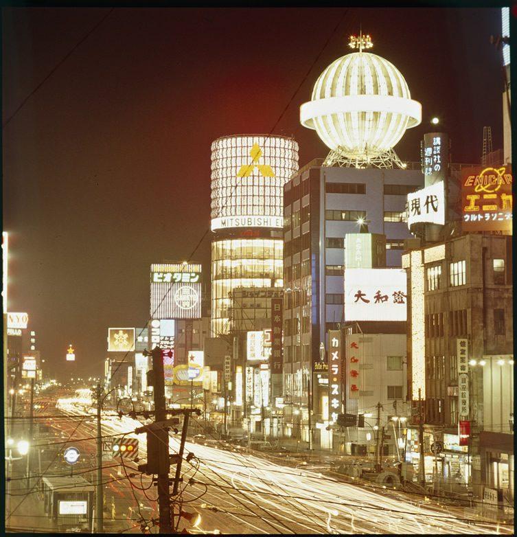 Cor Jaring Tokyo