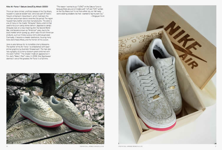 Creative Sole: Japanese Sneaker Culture by Manami Okazaki; published by Kingyo Limited