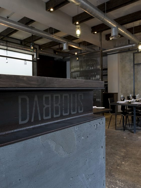Dabbous, London
