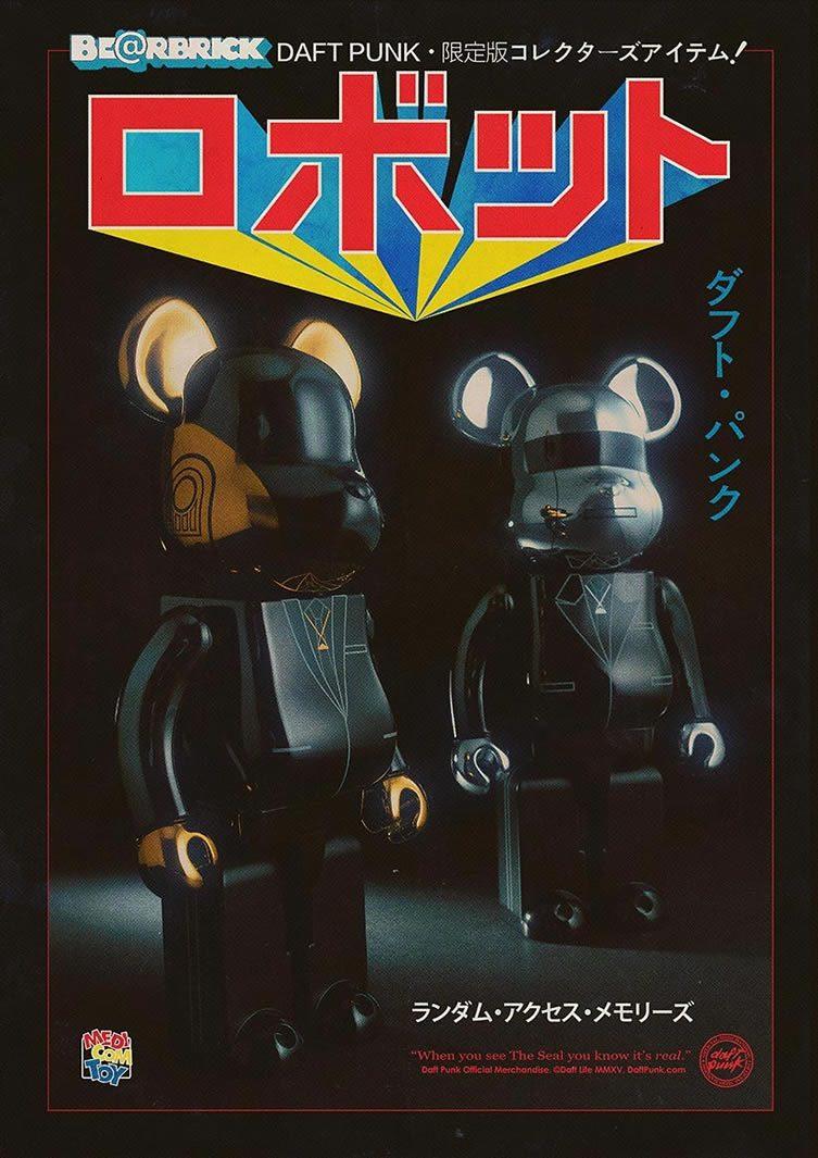 Daft Punk Merchandise