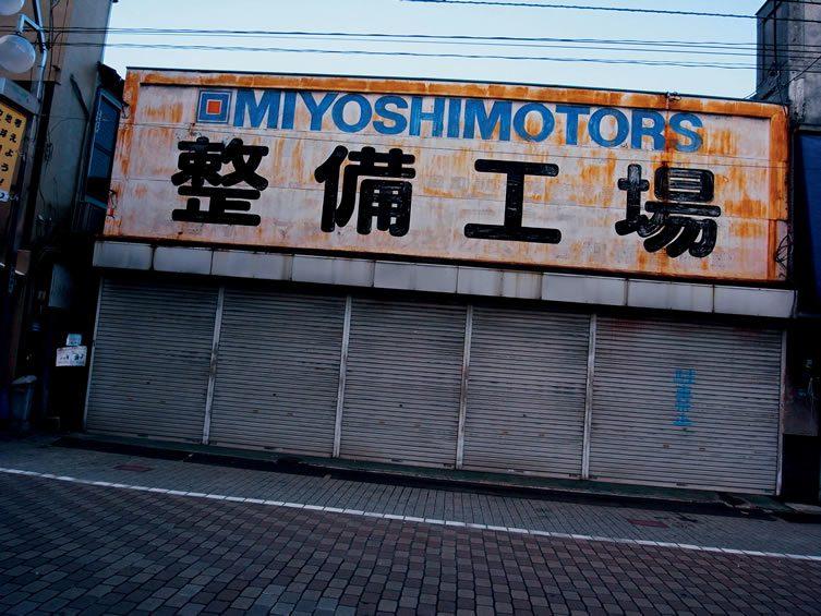 Tokyo Color