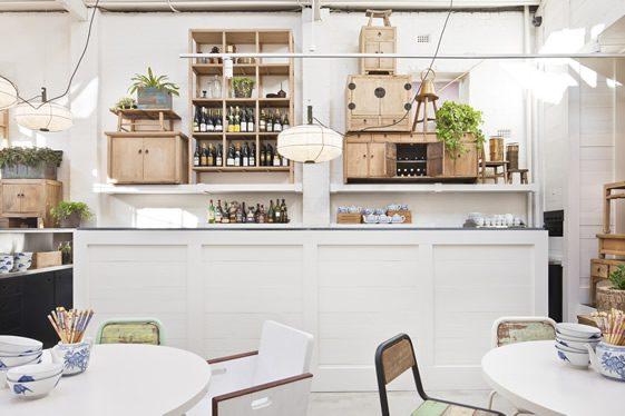 David's, Melbourne