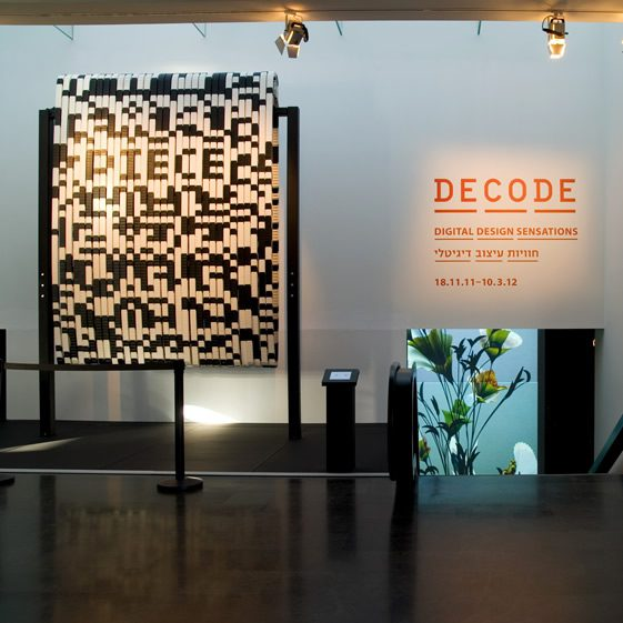 Decode at Design Museum Holon