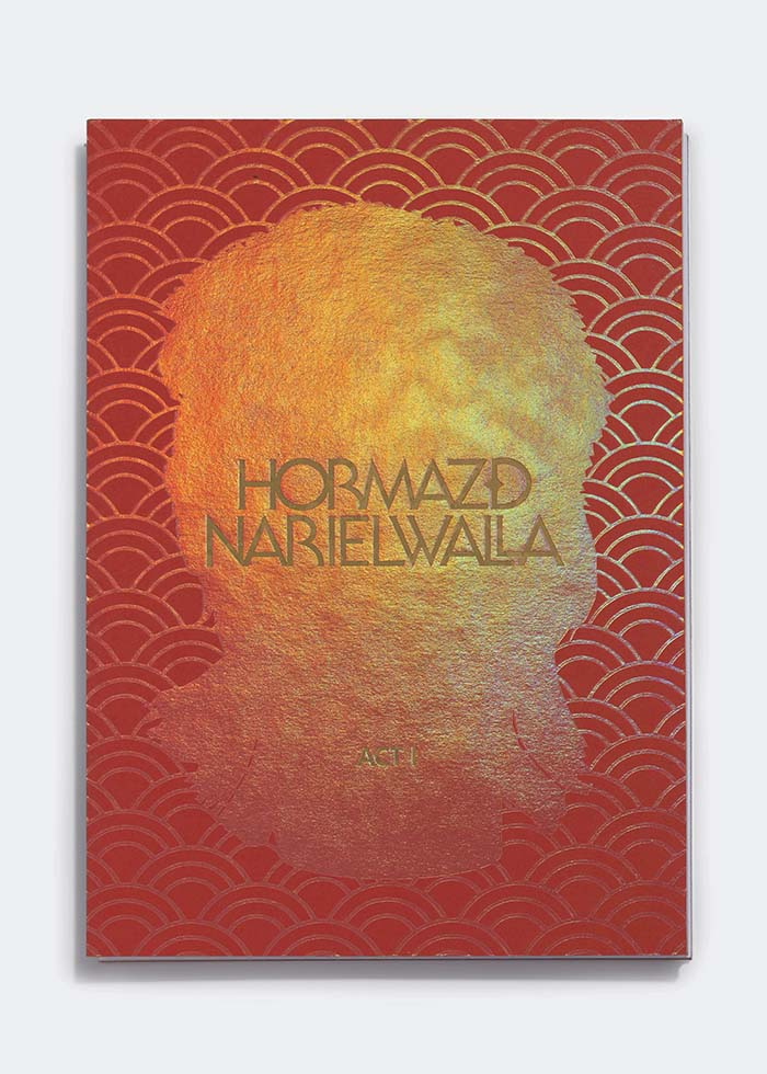 Hormazd Narielwalla, Diamond Dolls David Bowie Limited Edition Art Book Giveaway