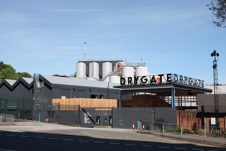 Drygate Brewing Co. — Glasgow