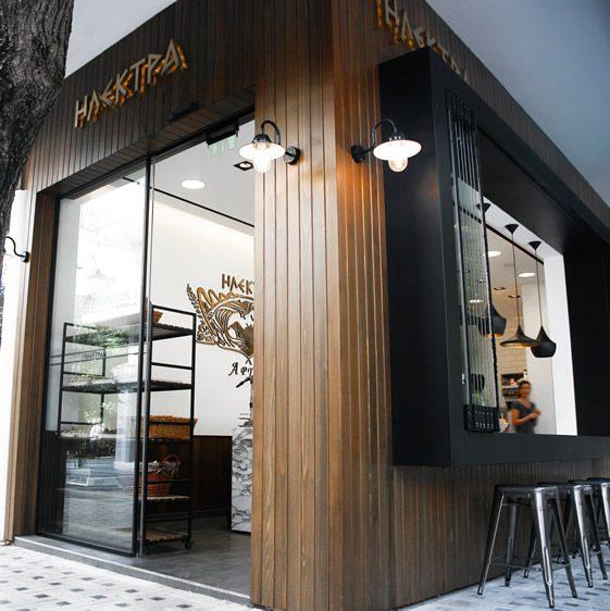 Elektra Bakery, Edessa