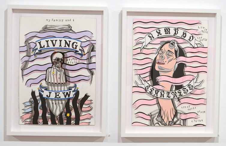Going Nowhere, Alex Ziv & Mario Ayala