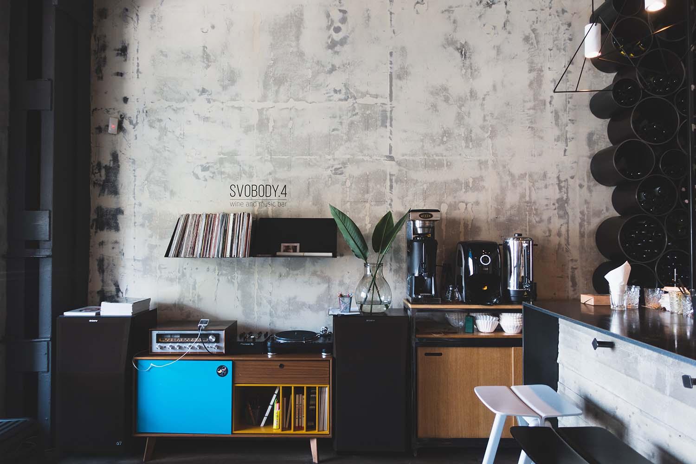 Nailing Industrial Interior Design
