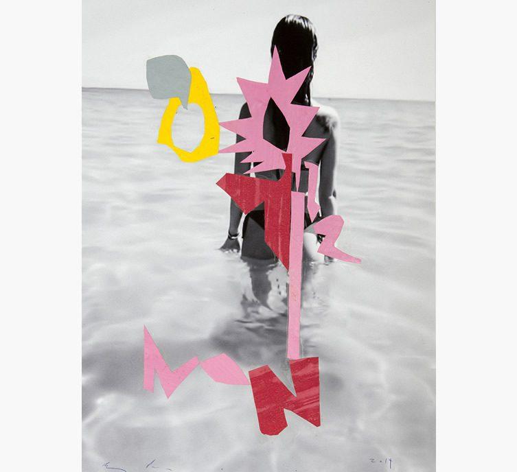 Inge Morath and Enoc Perez at Danzinger Gallery, New York