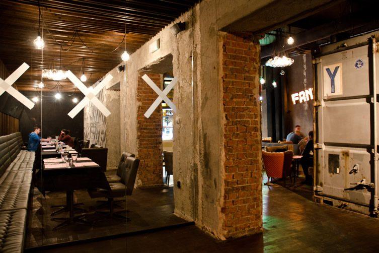 Jazz Club Fantom — Bytom, Poland