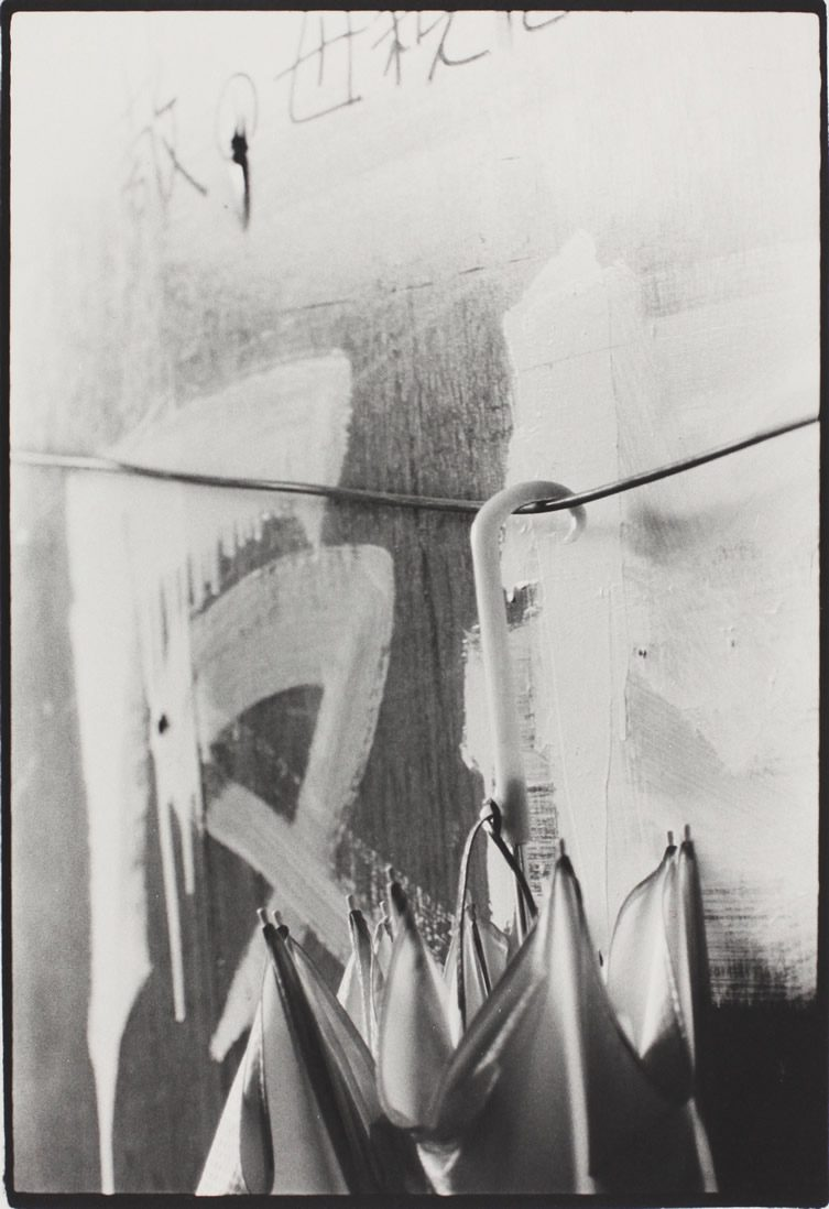 Kazuo Kitai: Students, Workers, Villagers 1964-1978
