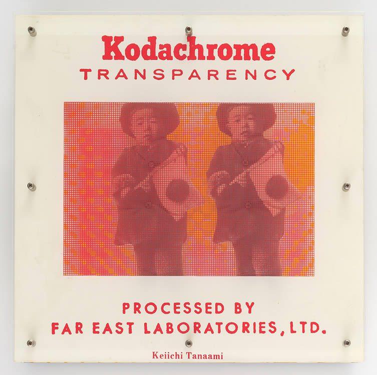 Kodachrome Transparency, 1977