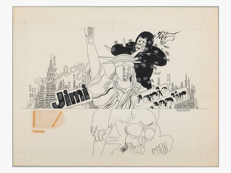 Jimi / Janis, 1969