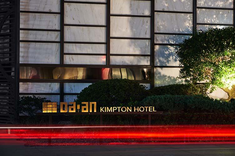 Neri&Hu Design Hotel, Taipei
