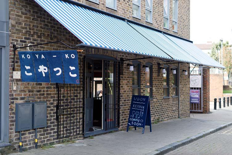 Koya Ko Broadway Market London