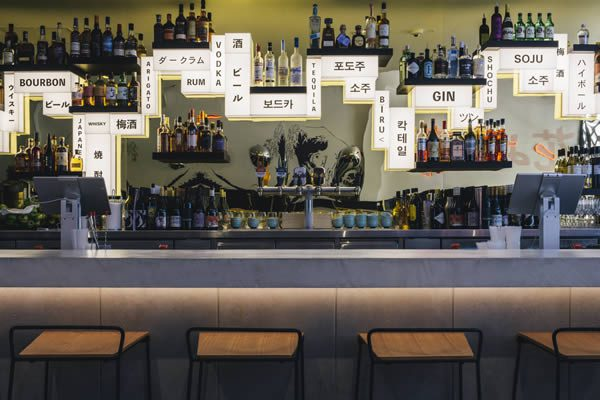 Lazy Su Canberra Braddon Restaurant Designed by BrandWorks Melbourne
